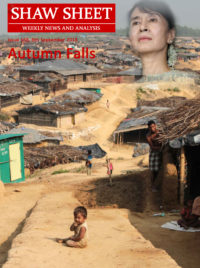 Cover Page Issue 168 Aung San Suu Kyi hovers haughtily over the Rohingya refugee camp on the Burma border